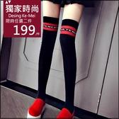 克妹Ke-Mei【AT62464】VETMENT歐美潮牌黑色針織筆直長腿過膝襪