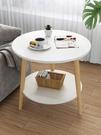 簡易小茶幾簡約現代創意小圓桌歐式小戶型沙發邊幾陽台迷你小桌子 露露日記