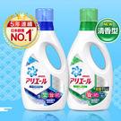 日本 P&G Ariel 深層潔淨除臭抗...