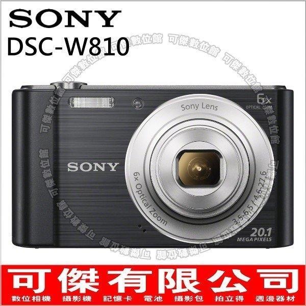 SONY DSC-W810 數位相機 (公司貨) 輕巧體積 攜帶便利 多色可選