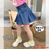 女童洋氣牛仔百褶裙新款短裙女裙子【齊心88】