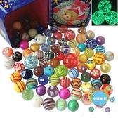 裝飾玻璃珠 溜溜球禮盒玻璃球彈珠兒童套裝禮物玩具送禮游戲懷舊幼兒園