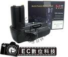 【EC數位】美科 Meike Sony 專用 VG-B50AM VGB50AM 垂直穩定手把 垂直電池把手 A450 A500 A550 A580