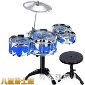 大號兒童仿真架子鼓套裝樂器打擊爵士鼓互動配凳子嬰兒樂器玩具s PA10111『棉花糖伊人』