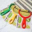 日本進口Ⓙ刮高麗菜器(1入) 黃色、綠色...