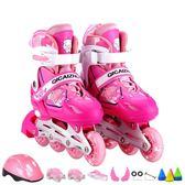 溜冰鞋兒童直排輪旱冰鞋全套小孩滑冰鞋可調輪滑鞋男童女童初學者「摩登大道」