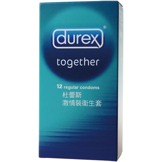 【愛愛雲端】情趣用品 保險套durex 激情裝衛生套12入