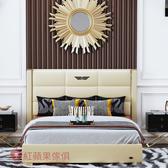 [紅蘋果傢俱] 輕奢風 C0007床 床架 皮床 雙人床 真皮 超纖皮 不鏽鋼材質