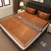 涼席1.8m床冰絲雙面折疊1.2米1.35米宿舍單人0.9m草席子1.5米【全館免運】