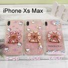 三麗鷗摩天輪指環支架手機殼 iPhone Xs Max (6.5吋) Hello Kitty 雙子星【正版授權】