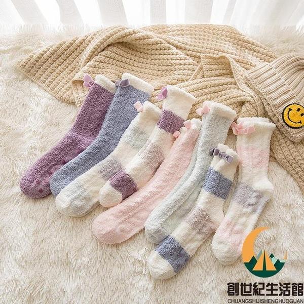 4雙裝 日系毛絨地板襪珊瑚絨襪子女中筒襪秋冬加厚加絨保暖【創世紀生活館】