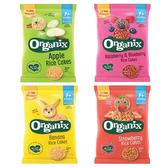 英國 Organix 歐佳 有機米餅50g (4款可選)