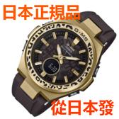 免運費 日本正規貨 CASIO BABY-G G-MS 太陽能無線電鐘 女士手錶 MSG-W200WLP-5AJR