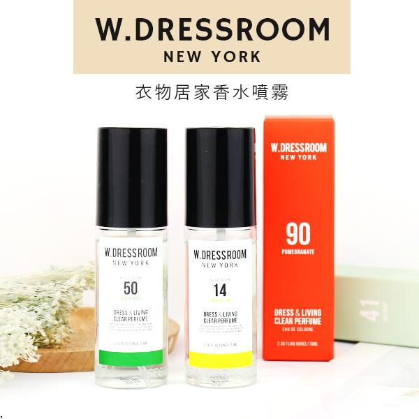 韓國 W.DRESSROOM 衣物居家香水噴霧香氛噴霧 70mL 多款可選【櫻桃飾品】【22997】
