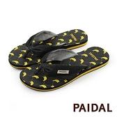 Paidal 香蕉圖案單寧耳帶足弓拖鞋