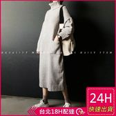 梨卡★現貨 - 韓國顯瘦高領口袋中長版毛衣針織連身裙連身長裙/2色BR195