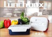 ◄ 生活家精品 ►【Q197】附餐具分格便當盒 微波爐 學生 上班族 加熱 餐盒 飯盒 野餐 筷子 午餐