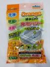日本清潔劑系列-排水管舒通/排水管除臭.除菌