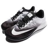 【五折特賣】Nike 慢跑鞋 Wmns Air Zoom Elite 9 黑 白 漸層 9代 黑白 緩震 運動鞋 女鞋【PUMP306】863770-001