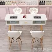 美甲桌 北歐雙人美甲桌椅套裝單人經濟型美甲台簡約現代雙層桌子網紅雙十二全館免運
