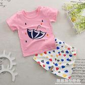 兒童短袖套裝T恤短褲薄款純棉男女童裝寶寶短袖兩件套嬰兒夏季t恤
