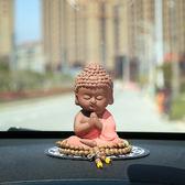 創意汽車擺件保平安陶瓷如來小和尚車載車內裝飾用品佛像  中秋好康特惠