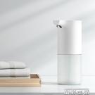 給皂機自動洗手機套裝感應皂液器 智慧家用泡沫兒童洗手機 晶彩