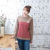 【Tiara Tiara】激安 橫紋貓頭鷹縮口長袖針織衫(咖啡)