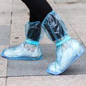 SAFEBET 戶外旅游加厚防滑雨鞋套 防水高筒雨靴套 防塵防雨鞋套  露露日記