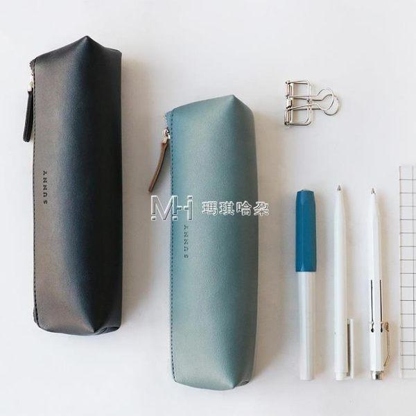 文具盒 大容量男女用簡約創意文具盒日式收納筆袋  瑪奇哈朵