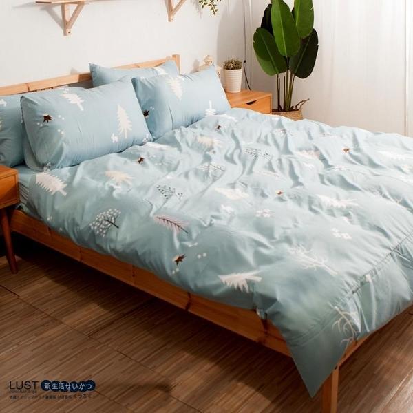 【LUST】 北歐森林 新生活eazy系列-雙人鋪棉兩用被套6X7尺、台灣製