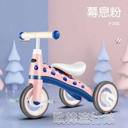 腳踏車 邁兒童三輪車腳踏車1-3歲寶寶3輪車子幼童小孩玩具童車自行車 【母親節優惠】