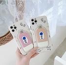 創意日韓奶茶瓶蘋果11手機殼立體tpu蘋果8G/7G/SE2保護套適用蘋果11PRO XR