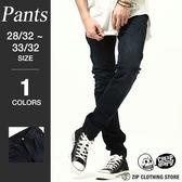 深色緊身窄管褲