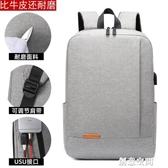 新款尼龙时尚双肩包男轻奢大容量商务背包多功能旅行背包电脑背包 創意空間