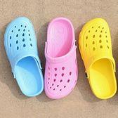 洞洞鞋 夏季涼鞋鏤空涼拖鞋包頭厚底防滑休閑情侶沙灘鞋