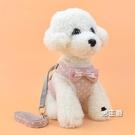狗狗牽引繩泰迪比熊背心式胸背帶小型犬遛狗繩子狗鍊可愛寵物用品 快速出貨