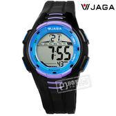 JAGA 捷卡 / M1133-AJ / 電子液晶 冷光照明 計時碼錶 倒數計時 鬧鈴 防水100米 橡膠手錶 黑籃紫色 44mm
