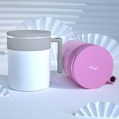 鑚技全自動攪拌杯電動咖啡杯網紅懶人水杯便攜電動杯旋轉磁力杯 艾瑞斯「快速出貨」