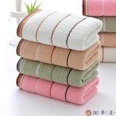 4條裝 純棉毛巾大號家庭情侶嬰兒親膚浴巾洗臉【淘夢屋】