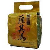 高仰三薩其馬綠藻33g x 8 枚袋美味、滋養、香甜、不膩,宮廷點心的極致表現