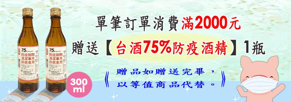 taiwan-homiya-imagebillboard-d793xf4x0938x0330-m.jpg