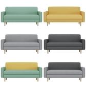 沙發沙發小戶型北歐臥室租房服裝店小沙發椅網紅款現代簡約單雙人沙發 現貨快出YJT