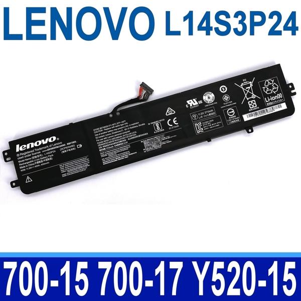 LENOVO 3芯 L14S3P24 . 電池 L14M3P24 L16M3P24 ideapad 700 700-15 700-15ISK 700-15ISK 700-17ISK Y520-15