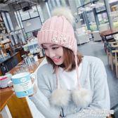帽子女冬天韓版百搭甜美可愛針織帽潮韓國加絨加厚保暖護耳毛線帽 時尚芭莎