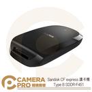 ◎相機專家◎ Sandisk CF express 讀卡機 Type B SDDR-F451 公司貨