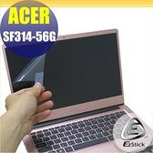 【Ezstick】ACER SF314-56G 靜電式筆電LCD液晶螢幕貼 (可選鏡面或霧面)