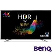 《送壁掛架安裝》BenQ明基 55吋55SW700 4K HDR聯網液晶顯示器+視訊盒