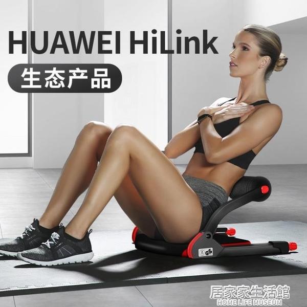 多功能健腹器健身器材家用懶人練腹肌減腹瘦肚子神器收腹運動瘦腰 居家家生活館