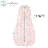【愛吾兒】澳洲 ErgoPouch airCocoon 二合一舒眠竹纖維包巾 甜苗粉
